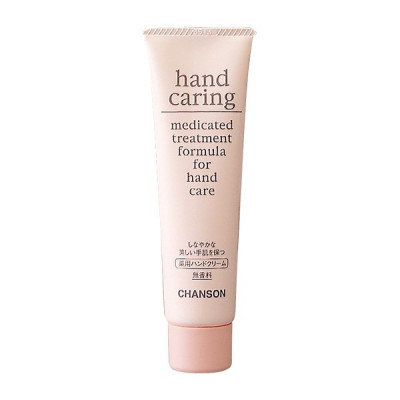 HAND CARING. Medicated treatment formula for hand care. Лечебный крем для рук. 60 г. НОВИНКА!
